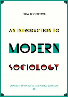 An introduction to modern sociology