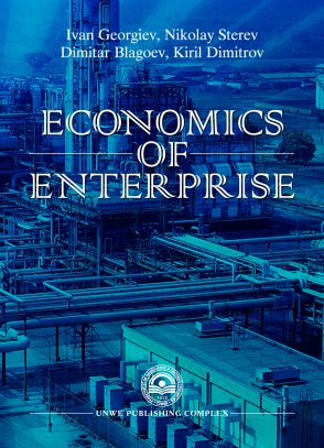 Economics of Enterprise