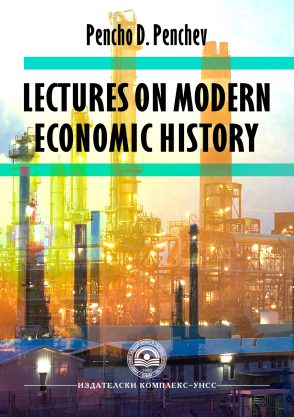Lectures on modern economic history