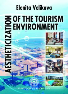 http://books.unwe.bg/wp-content/uploads/2015/11/Elenita.Velikova_Estetika.in_.TOURISM_2014_english.jpg