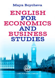 http://books.unwe.bg/wp-content/uploads/2016/04/Maya.Boycheva_ENGLISH.FOR_.ECONOMICS.AND_.BUSINES.STUDIES_final.jpg